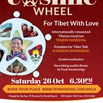 For Tibet With Love