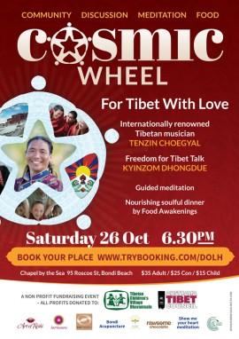 Cosmic Wheel Flyer Oct 26th 2013