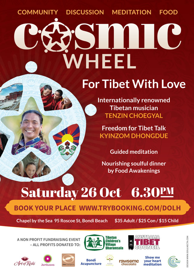 Cosmic Wheel Flyer Oct 26th 2013