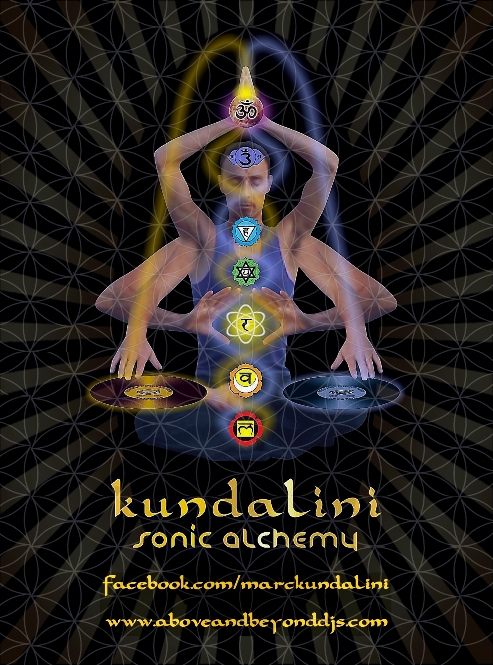 kundalini_logo_FOL+rays_(med)